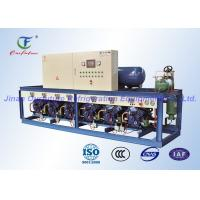 China Bock R404a R22 Refrigerant Cold Room Compressor Unit , Outdoor Compressor Unit on sale