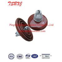 Quality suspension disc type porcelain insulator(T&C) wholesale