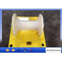 Quality Steel plate supported straight line cable pulling roller, cable installation tool wholesale