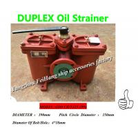 Buy cheap A1640-0.75/0.26 CB/T425-94 for LUBE OIL PUMP SUCTION FILTER DUPLEX STRAINER from wholesalers