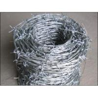 Cheap Very Common Type Galvanized Barbed Wire/High security, Durability and easy to install/SWG12, SWG14, SWG16, SWG18, etc for sale