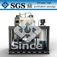 Quality Hygeneration PSA Nitrogen Generation Gas Filtration System High Reliability wholesale