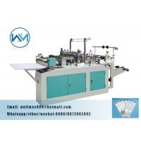 Quality 12 mm Small Bag Making machine for Pen Bag with folding device Speed 300 PCS/MIN wholesale