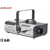 Quality Professional Stage Fog Machine 1500Watt  High Output With Remote Control For Stage, KTV   X-07 wholesale