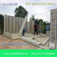 Cheap High performance wall insulation structural insulated sandwich wall panel price 2440*610mm for sale