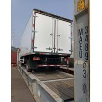 Quality 7 Ton Refrigerated Truck For Frozen Foods Transporting ZZ1127G4215C1 wholesale