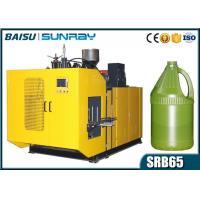 Quality Single Station 1 Gallon Water Tank Blow Moulding Machine Various Voltage Suitable SRB65-1 wholesale