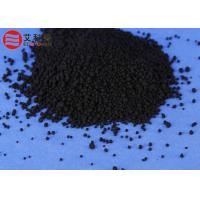 Quality Mixture Of 50% Bis - [ 3 - ( Triethoxysilyl ) - Propyl ] - Disulfide And 50% Carbon Black Silane Coupling Agent wholesale