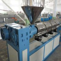 Buy cheap Single Screw Extruder PVC Profile Extrusion Line , 100kg Output PVC Extruder Machine from wholesalers