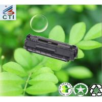 China HP Q2612A toner cartridge on sale