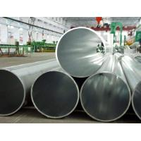 Quality 6061 T6 Seamless Aluminum Tubing Aluminium Seamless Pipe For Critical Pressure Ratings Utility wholesale