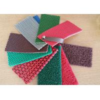 Buy cheap 12 - 15m Length solid backing PVC Carpet Flooring Easy to clean from wholesalers
