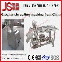 China Split type colloid mill peanut butter make machine on sale
