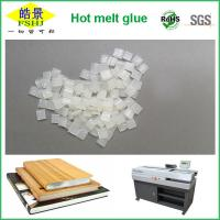Buy cheap Textbook Bonding Glue Hot Melt Adhesive Pellets For Binding Machines from wholesalers