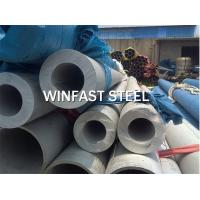 Quality Hot Rolled Seamless Stainless Steel Pipe ASTM A213 Grade 202 SS Pipe wholesale
