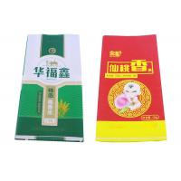 China Printed 50 Kg Flour Packaging Bags White PP Plastic Bag For Rice on sale