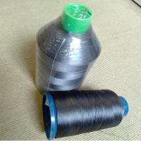 China Black Polyester Sewing Thread Yarn Low Smoke For Special Clothes on sale