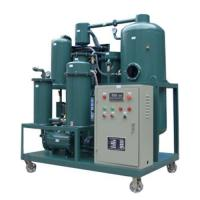 Quality Lube oil purifier,oil recycling ,oil treatment,oil filtration wholesale
