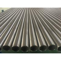 Cheap Incoloy Alloy 825 seamless tube , Nickel Alloy Pipe ASTM B 163  100% ET AND HT for sale