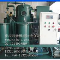 Quality ZLA-30 waste cooking oil purifier machine,vegetable oil filter wholesale