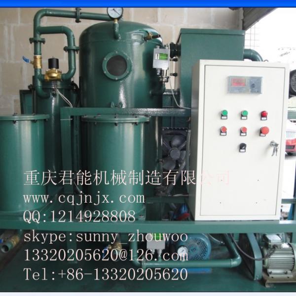 Cheap ZLA-100 online Double-stage Vacuum transformer oil purifier 2000L/H for sale