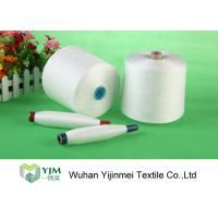 Quality 30/2 High Tenacity Polyester Core Spun Yarn On Paper Core Smooth and Knotless wholesale