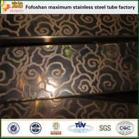 Cheap CE Approved Different Color Cheap Price Stainless Steel Tube for sale