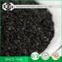 China Iodine 1000mg/G Coal Based Granular Activated Carbon For Solvent Recovery on sale