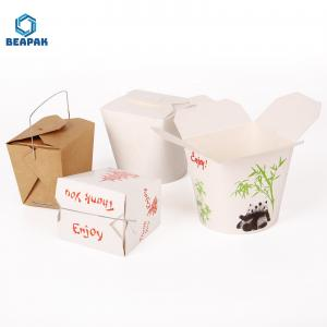 China Recycle Kraft Paper Lunch Custom Food Packaging Boxes on sale