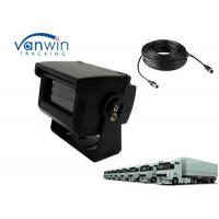 Quality Full HD 3.0MP Bus Surveillance Camera IP Network Truck Reverse Surveillance Camera wholesale