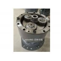 Cheap Volvo EC460 Excavator Parts SA7118-30130 Swing Gear Assy Reduction Gear Box for sale