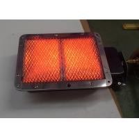 Quality Enamelled Ceramics Natural Gas Grill Infrared Burner 272x169x62 MM For Shawarma wholesale