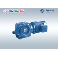 Quality Worm Cast Iron Electric Motor Speed Reducer Torque Arm HighEfficiency wholesale