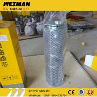 SDLG orginal stain core 29100004061, sdlg wheel loader parts  for SDLG wheel loader LG936L