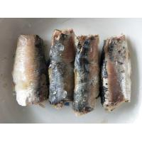 Quality 425g Canned Sardine Fishes With Scale in Vegetable Oil wholesale