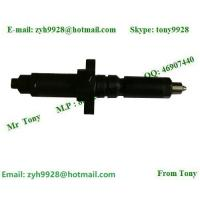 Cheap 7x0.25x140,8x0.3x140,8x0.35x140,marine injector,injector for sale