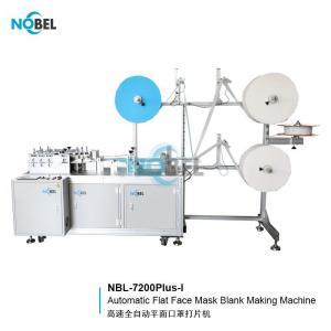 China NBL-7200Plus-I Flat Face Mask Blank Making Machine disposable face mask making machine price Nobel Mask Machine on sale