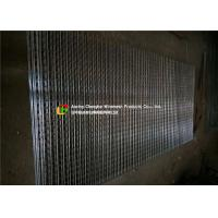 Quality Flat Concrete Wire Mesh , Industrial Small Hole 1 X1 Wire Mesh For Fishing wholesale