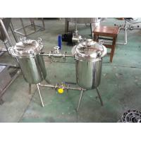 China Syrup Filter Fruit Juice Processing Plant Automation High Efficiency on sale