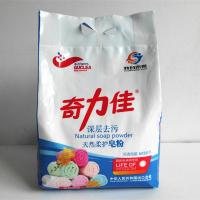 China Strong Lavender Perfume Low Foam Laundry Soap Powder on sale