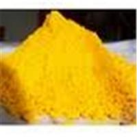 Quality Lead Oxide Yellow wholesale