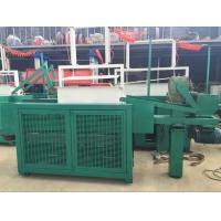 Quality Automatic wood shaving machines for animal bedding /poultry bedding,shavings making machine wholesale