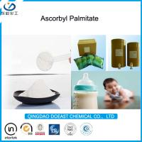 Quality Antioxidant Additive Pure Ascorbyl Palmitate For Milk Powder Production wholesale