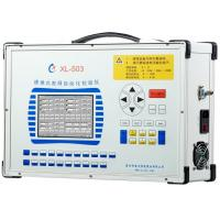 Quality High Precision Portable Energy Meter Test Equipment For Automation Terminal Products wholesale