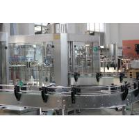 Quality Gravity Auto Liquid Filling Machine Fully Automatic Beer Filling Line wholesale