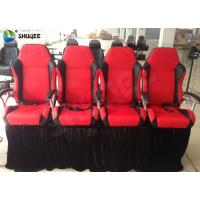 Quality Professional 4D Cinema Equipment With Simulator Effect And  Seats wholesale