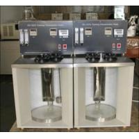 Quality Petroleum Products Foaming Tester (GD-12579) wholesale