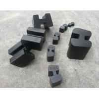 Buy cheap Hb Type Smooth Surface Csm and SBR Rubber Coupling 1.25g/cm3 Density from wholesalers