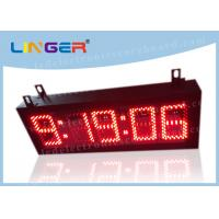 China Red Color Digits LED Digital Clock With Seconds Different Style 300*850*100mm on sale