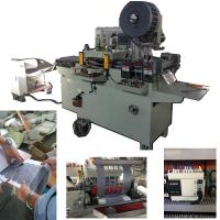 Quality Automatic Sticker Paper Label Die Cutting Machine For Mylar, Rubber Cushion, Foam, Film wholesale